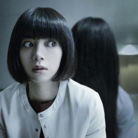 Novo filme 'Sadako' tem o primeiro trailer divulgado
