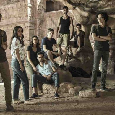 'Jinn' série sobrenatural árabe chega em junho na Netflix