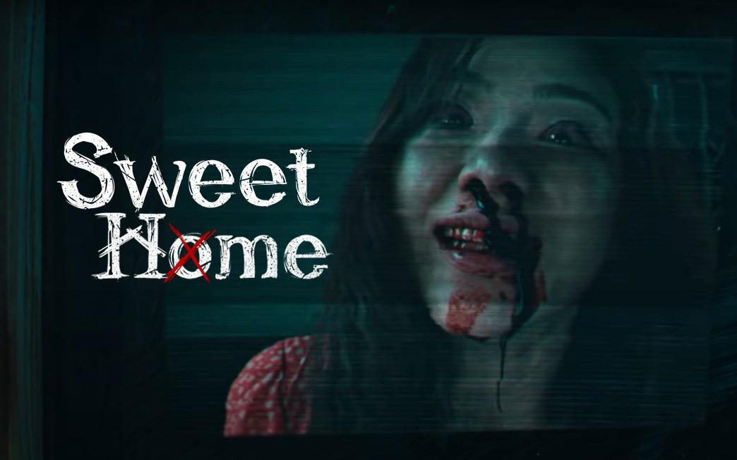 sweet-home-série-de-terror-da-netflix