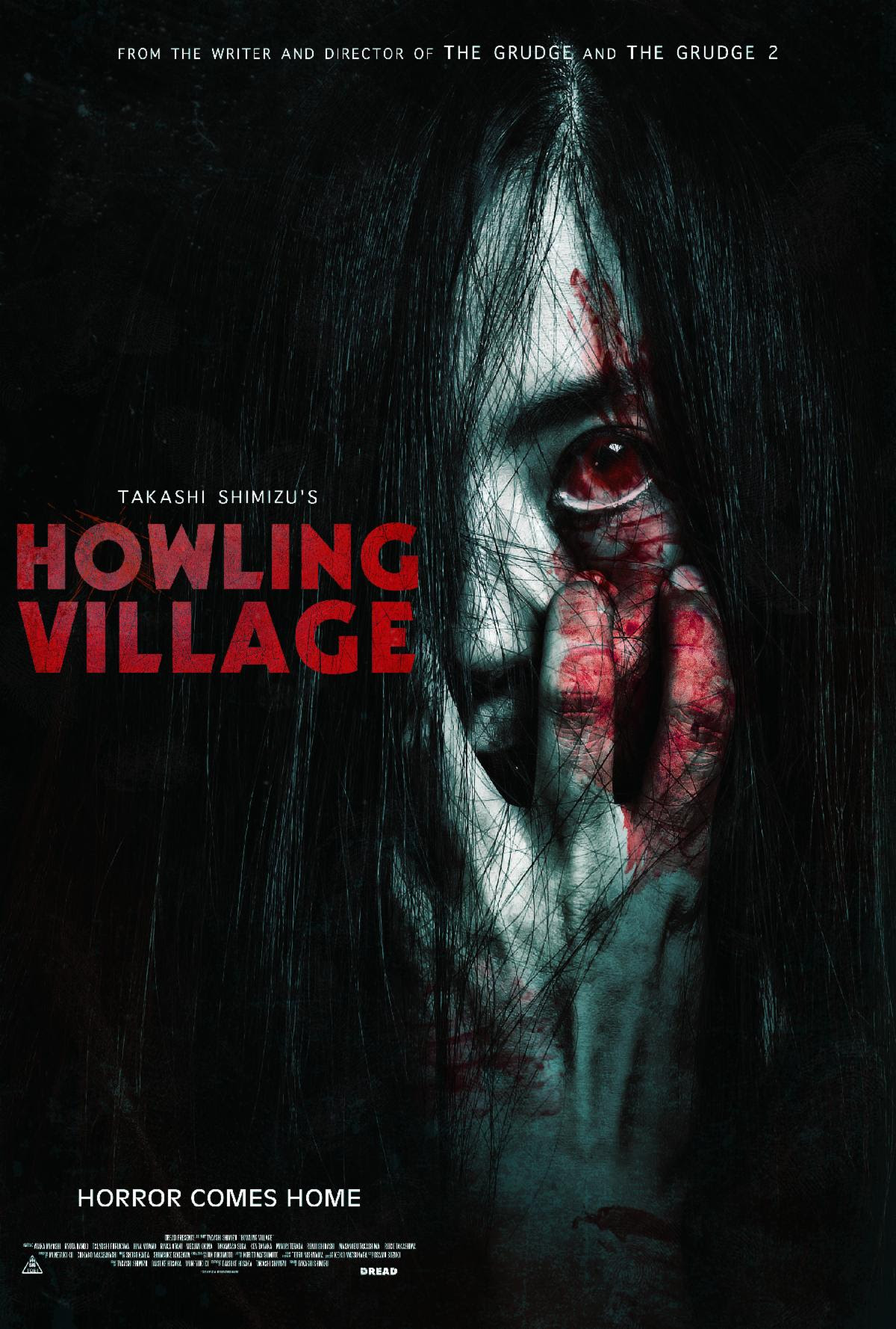 howling village-2021-07-15T130930.779
